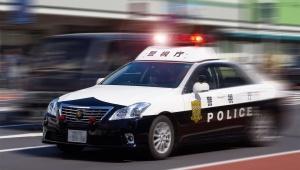 【緊急地震速報】2019年5月20日15時20分発生地震の各地の震度発表 / マグニチュード5.1で東京都も大揺れ