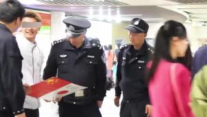 【話題】日本人が中国・南京市でフリーハグした結果 → 警察に連行されるトラブル発生「捕まっちゃう!」