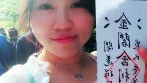 【話題】日本人女子中学生の命を助けた中国人看護師 / 中国では表彰されるも日本政府は無視「どうするべきか議論」