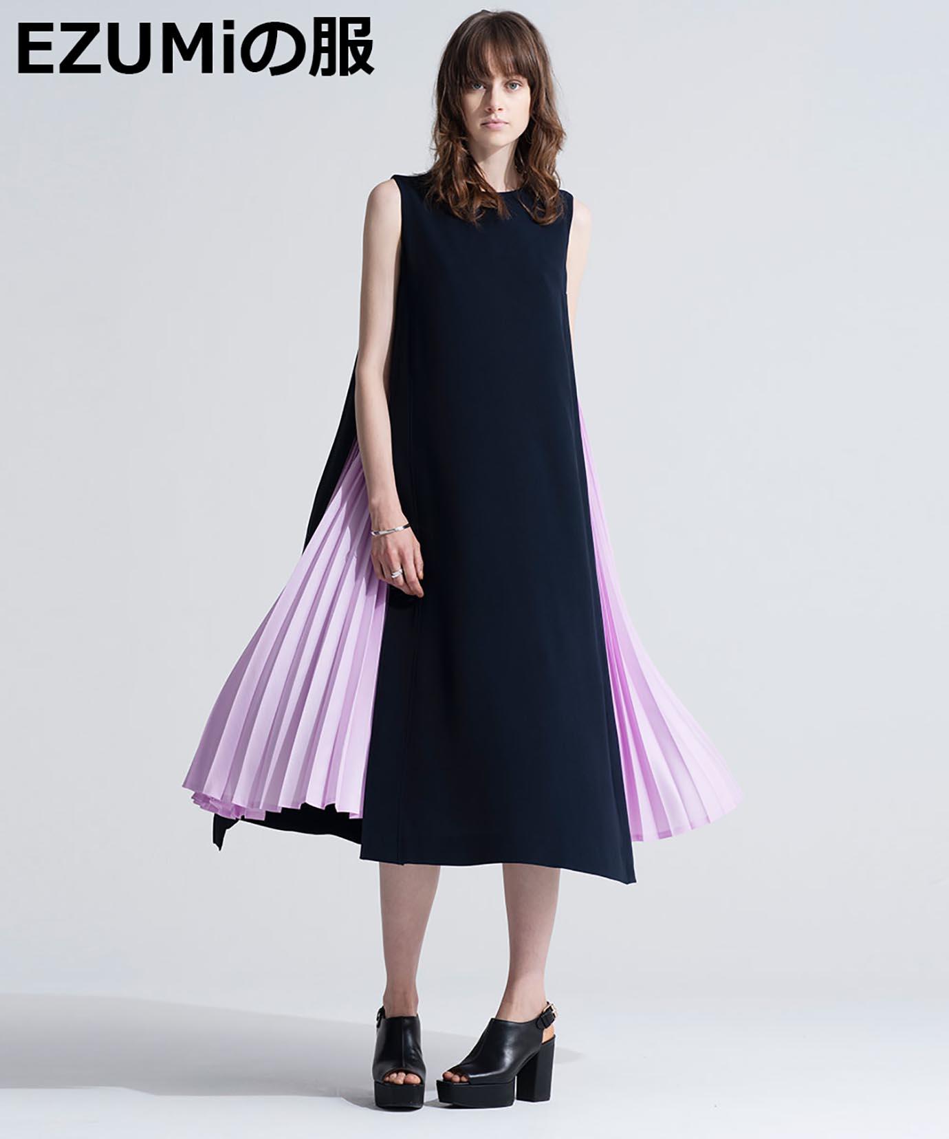 広瀬 すず 服 デザイン