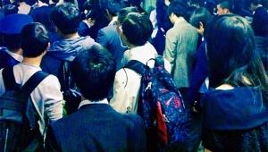 【緊急地震速報】関東地方で激しく強い地震発生 / 千葉県北東部で震度5弱「東京都で震度4」