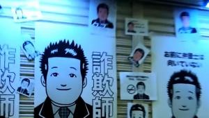 【話題】ネット炎上で被害を受けた唐澤貴洋弁護士 / NHKで注目集める「過度な神格化を禁ずる」