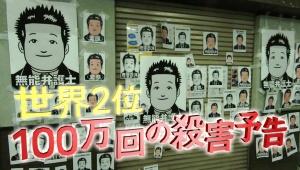 【話題】NHKの唐澤貴洋弁護士の番組 / あまりにも作り込まれ過ぎている事が判明「スタッフに事情通がいるのでは」
