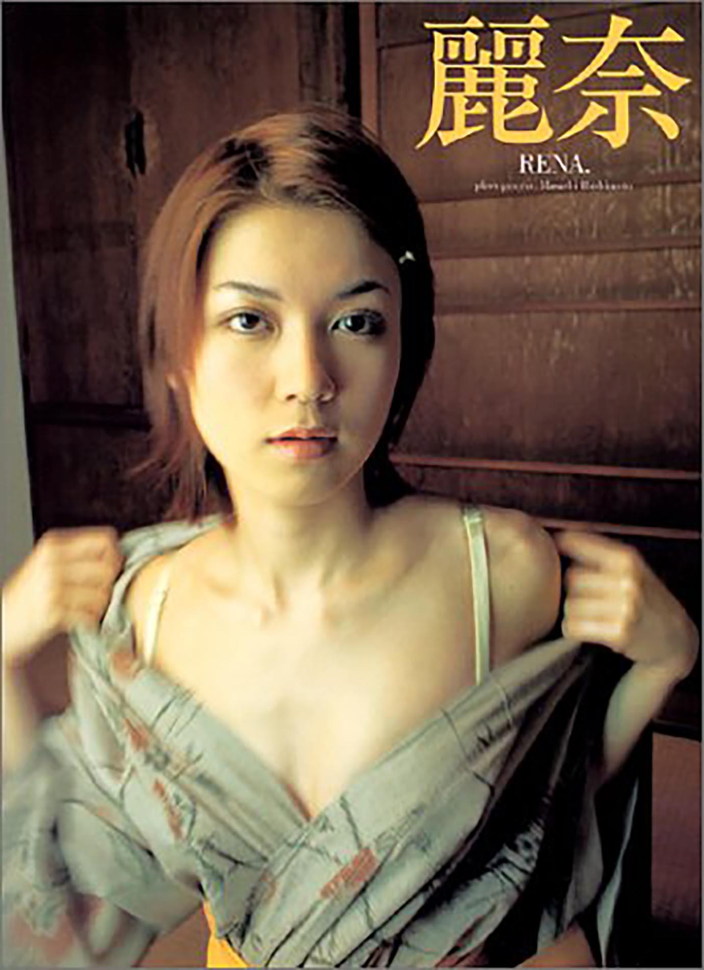 kat-tun-junnosuke-taguchi-komine-rena-taiho