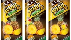「大人なガリガリ君」シリーズに新作のゴールデンパイン味 / 強炭酸水と組み合わせるとソーダシャーベットに!