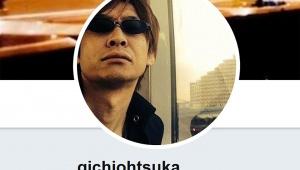 【悲報】伝説的ゲームライター大塚ギチさん死去 / 以前に頭蓋骨を3箇所割り意識不明に