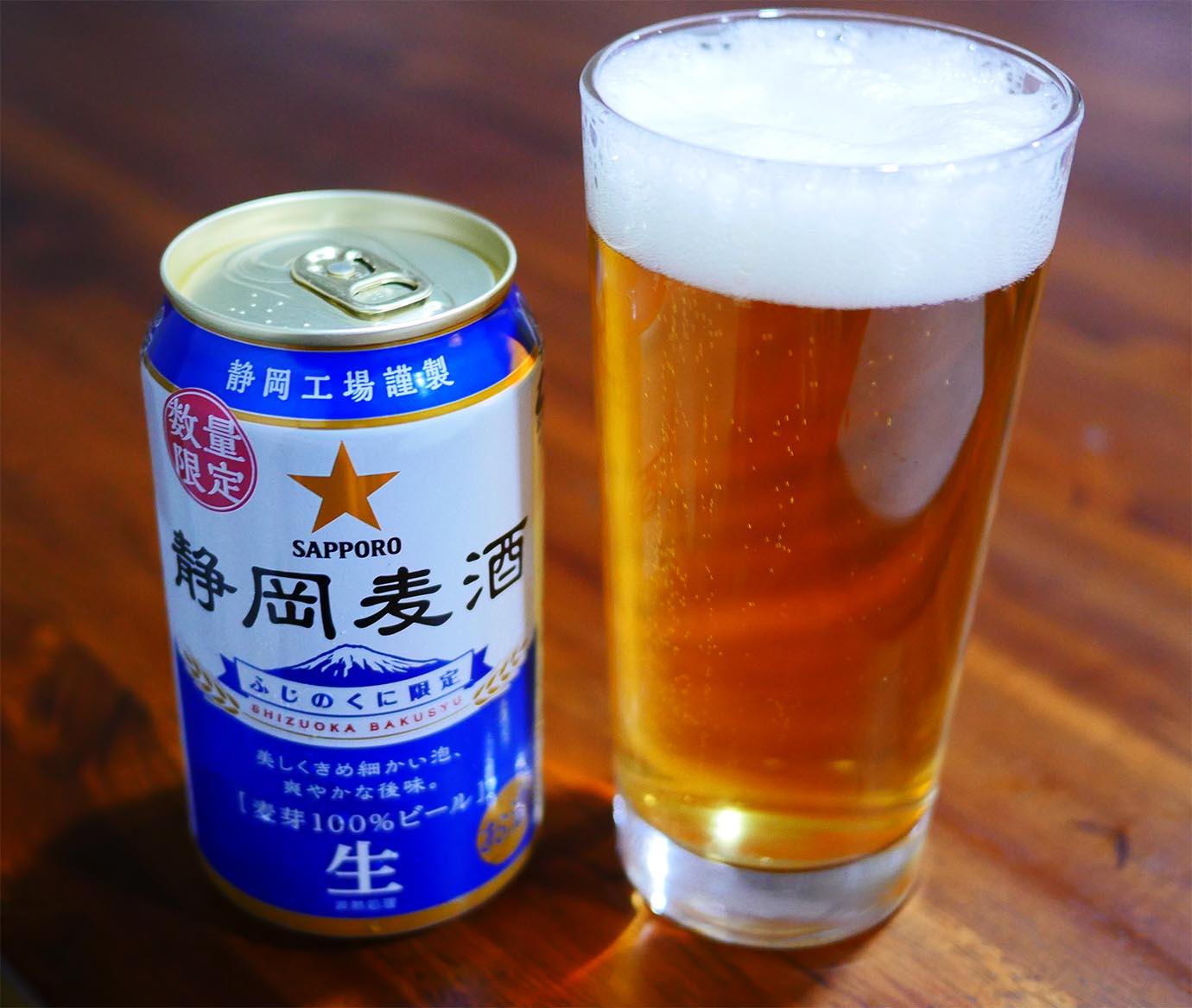 shizoka-beer3