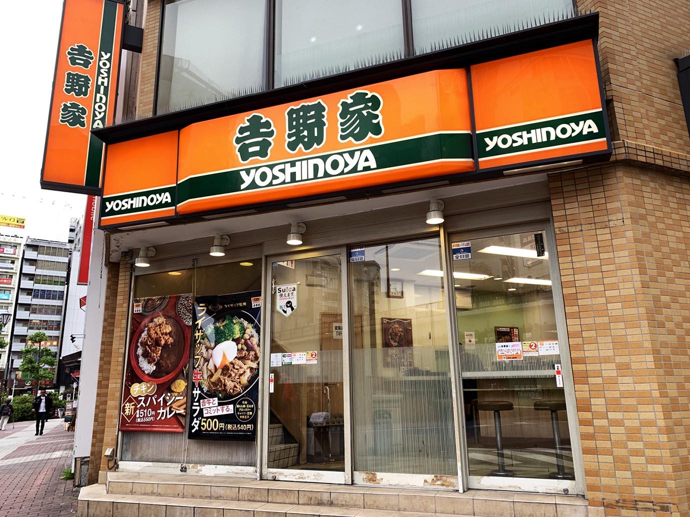 yoshinoya-rizap6