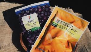 セブンイレブンの冷凍フルーツがこの夏大活躍! おしゃれ美味しすぎる「フルーツスパークリング」が作れる