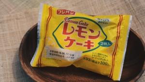 【セブン限定】フジパンのレモンケーキを○○すると神がかった美味しさに!