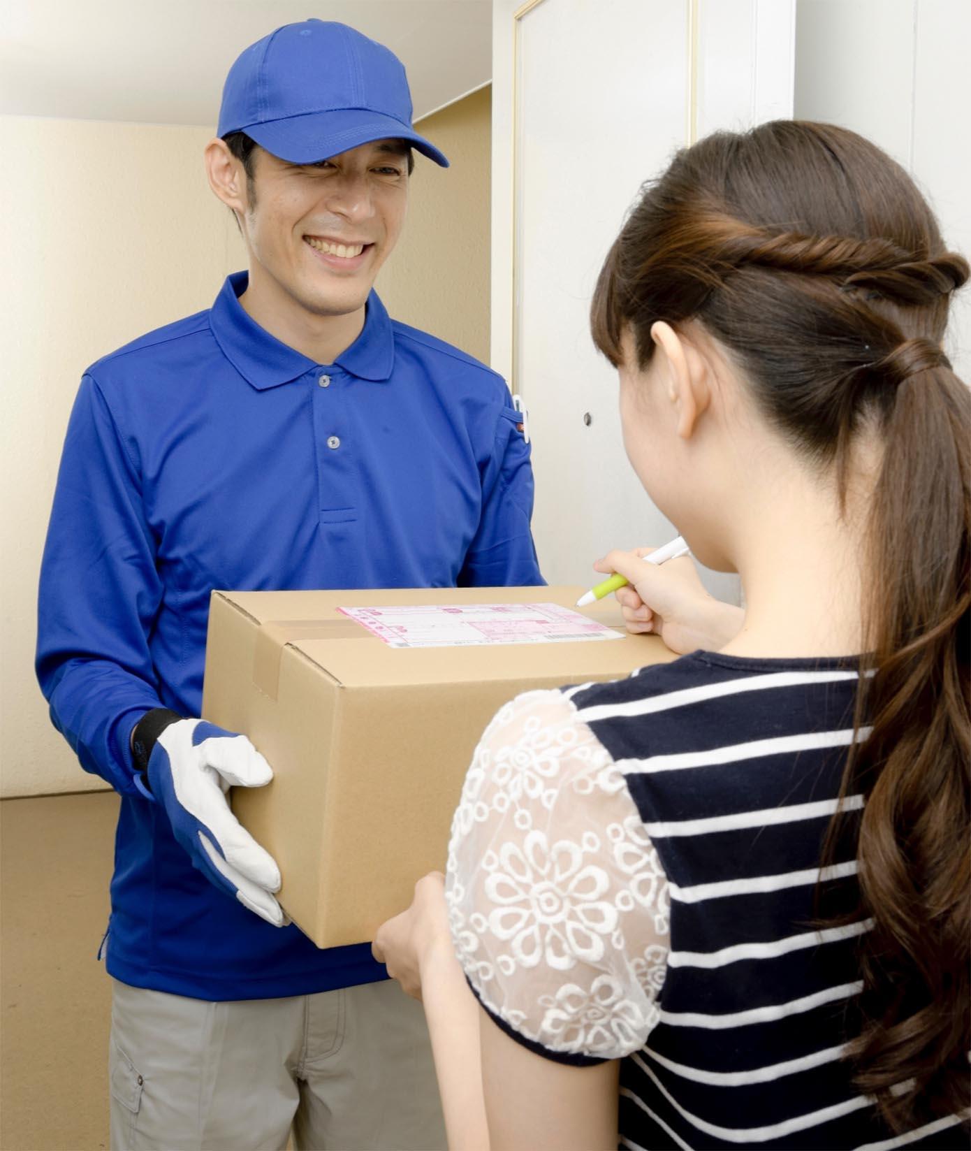 amazon-adp-delivery-provider
