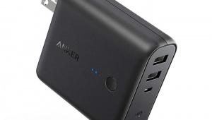 【悲報】Anker PowerCore Fusion 10000 日本で販売中止決定 / モバイルバッテリーにもアダプターにもなる伝説の充電器