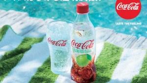 透明コカ・コーラ新作きたぞ! スッキリとした喉越しと刺激を楽しめる「クリアライム」誕生