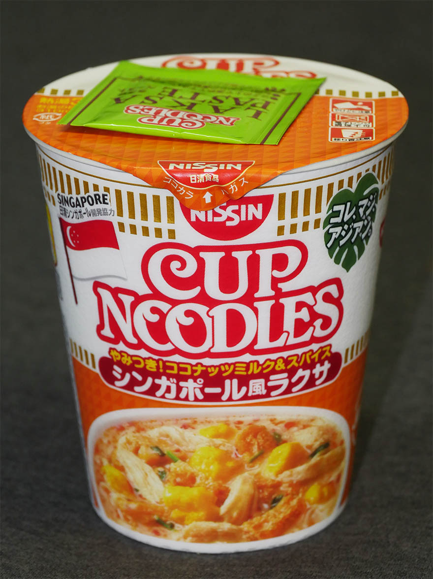 cupnoodle-singapore-laksa4