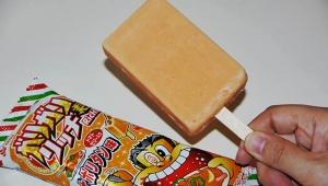 【話題】日本人に衝撃を与えたガリガリ君の味 / まさかのナポリタンとシチューとコーンポタージュ