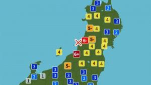 【緊急地震速報】津波注意報発令 / 山形県で震度6強・新潟県で震度6弱を観測「津波に注意してください」