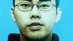 【話題】拳銃強奪事件の飯森裕次郎容疑者の逮捕時の所持品が判明 / 障害者手帳と現金10万円と拳銃