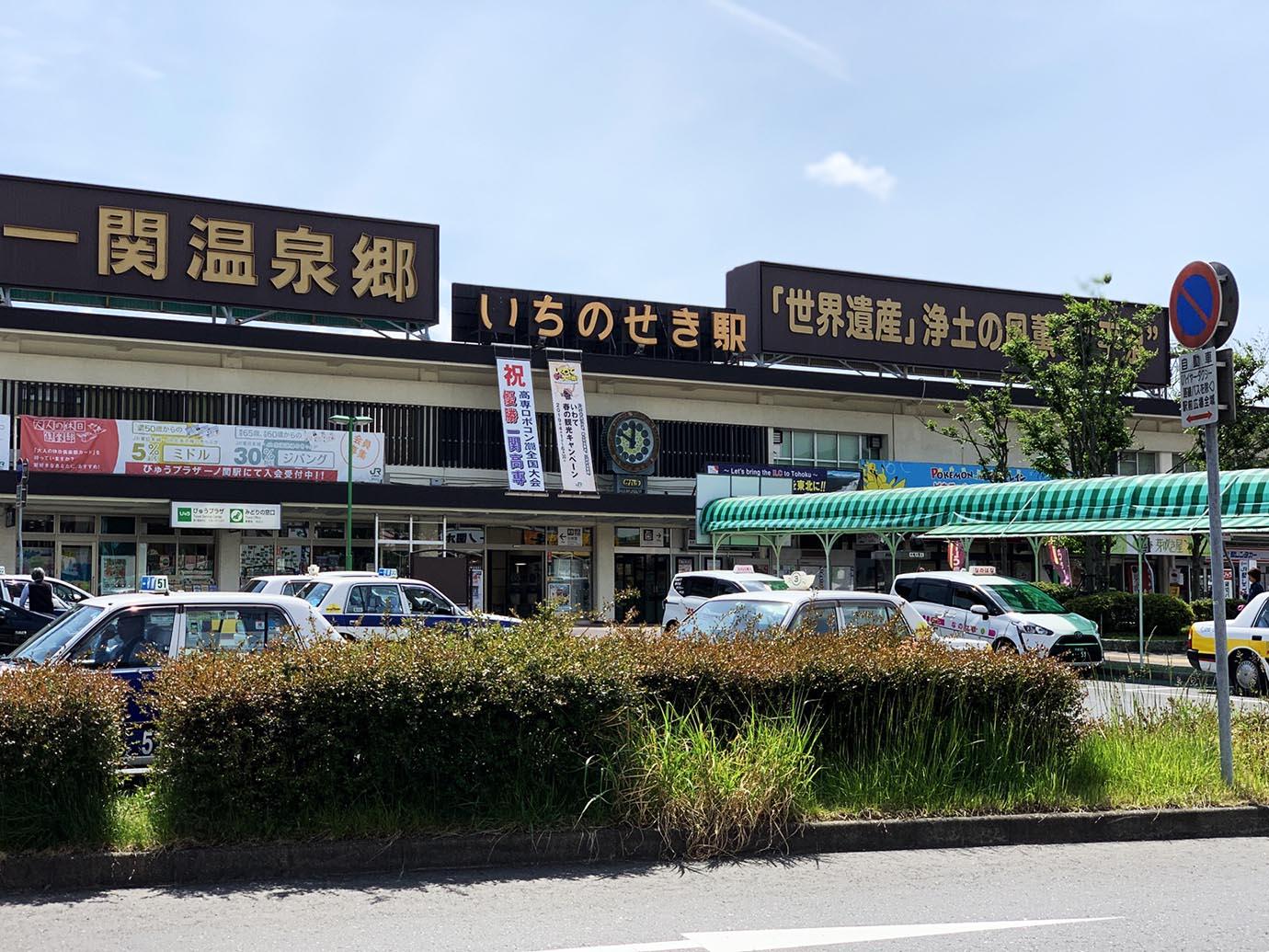 iwate-bababa