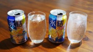 【比較調査】キリン氷結は本当に果実感がアップしたのか / 実際に旧品とリニューアル品を飲み比べしてみた