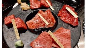 【大絶賛】スガシカオさんがウマそうな焼肉写真をネット公開して話題「iPhoneカメラって肉撮るためにあるよな」