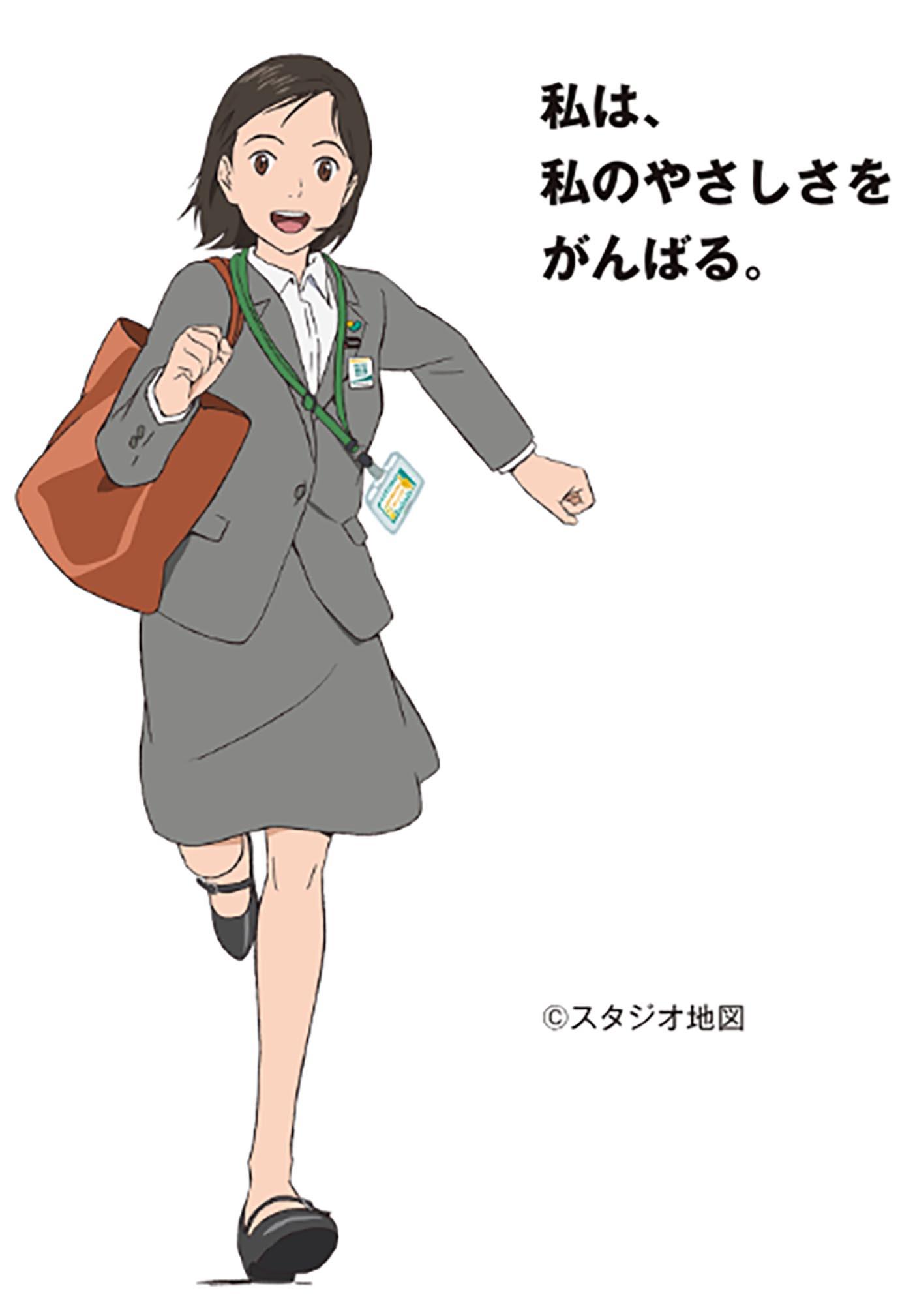 summer-wars-meijiyasuda1