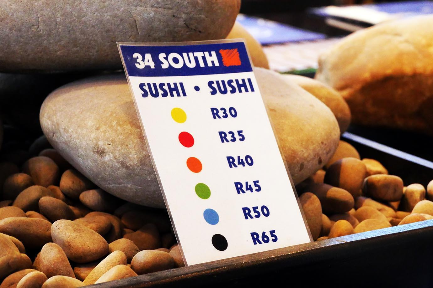 sushi-af5