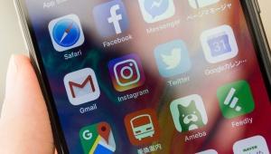 【騒動】フェイスブック社に猛毒サリンが送られる事件発生 / スタッフ2人がサリン被害か