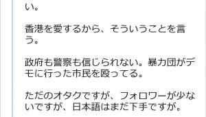 【緊急事態】香港人から日本の皆さんへ「香港に来ないでください」「妊婦までも殴られた」