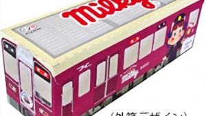 阪急電車と不二家のミルキーがコラボ / 車掌ルックのペコちゃん&ポコちゃんデザインがめちゃかわいい!