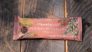 Hanako監修の大好評アイス第二弾!台南がテーマの「タピオカマンゴージャスミンティーアイスバー」