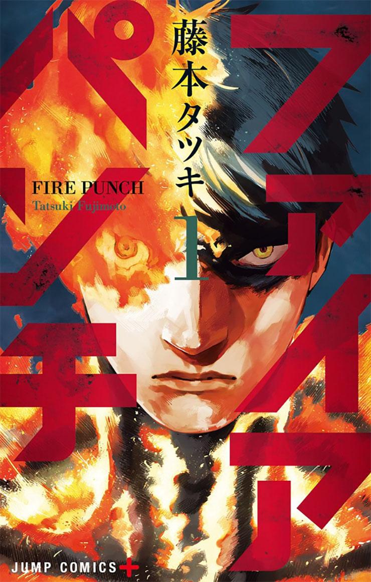 fire-punch1