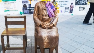【大炎上】あいちトリエンナーレが慰安婦像を展示し日本中が激怒 / 議員「事実ならとんでもない」「強く抗議する!」
