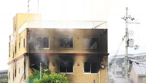 京都アニメーション犠牲者10人の名前を発表 / 京都府警捜査本部が公式に発表