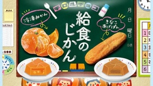 チロルチョコから斬新な「給食」フレーバーが登場 / 懐かしの冷凍ミカンと揚げパンが再現されてるぞ!