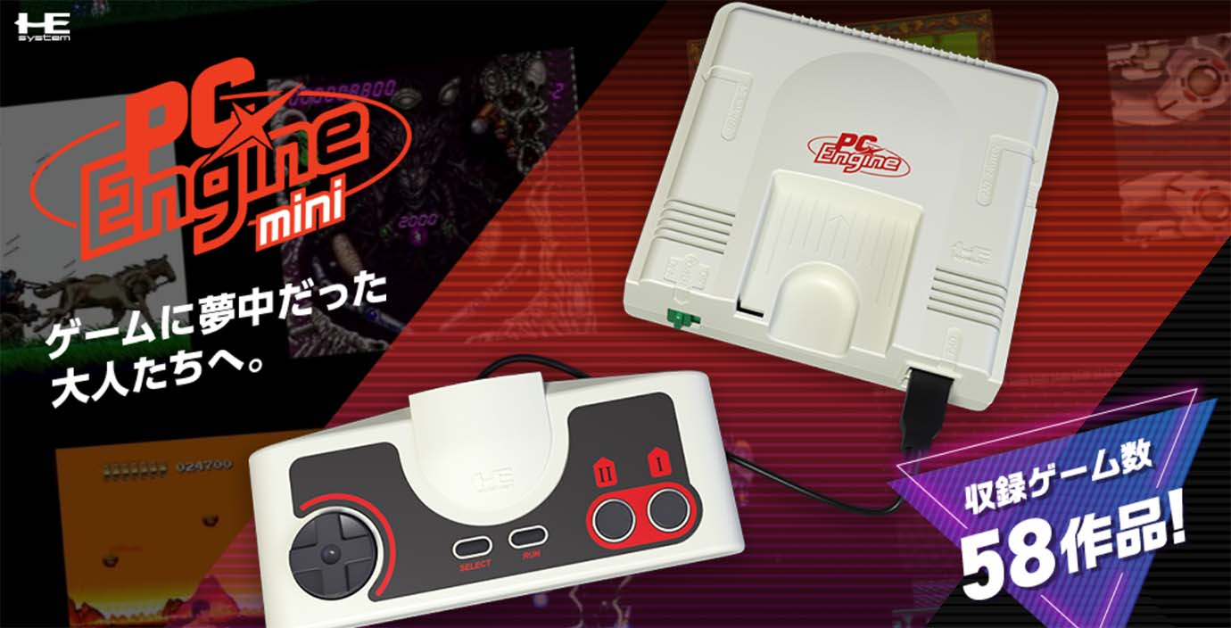 pc-engine-mini