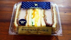 【感動グルメ】JR西日本限定! セブン-イレブン「ロースかつ&たまごサンド」が極厚でウマイと評判