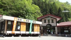 奥飛騨温泉最深部にある「ひがくの湯」が色々すごい! オススメする3つの理由