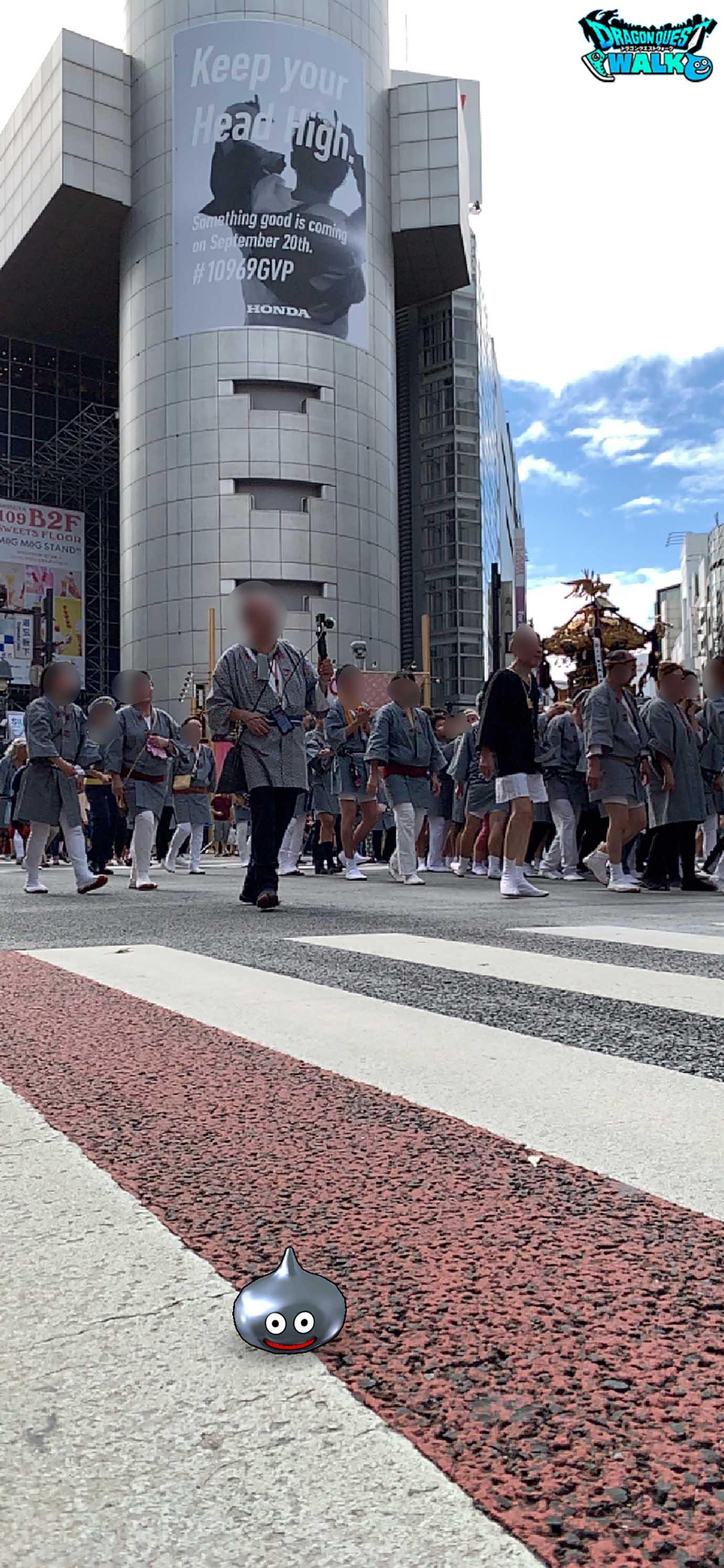 dqw-tokyo-shibuya109