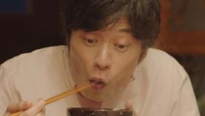 【鍋グルメ】見るとホッとするおっさんずラブ俳優・田中圭がCM動画にキターーー! 鍋キューブでウマそうに鍋を食う