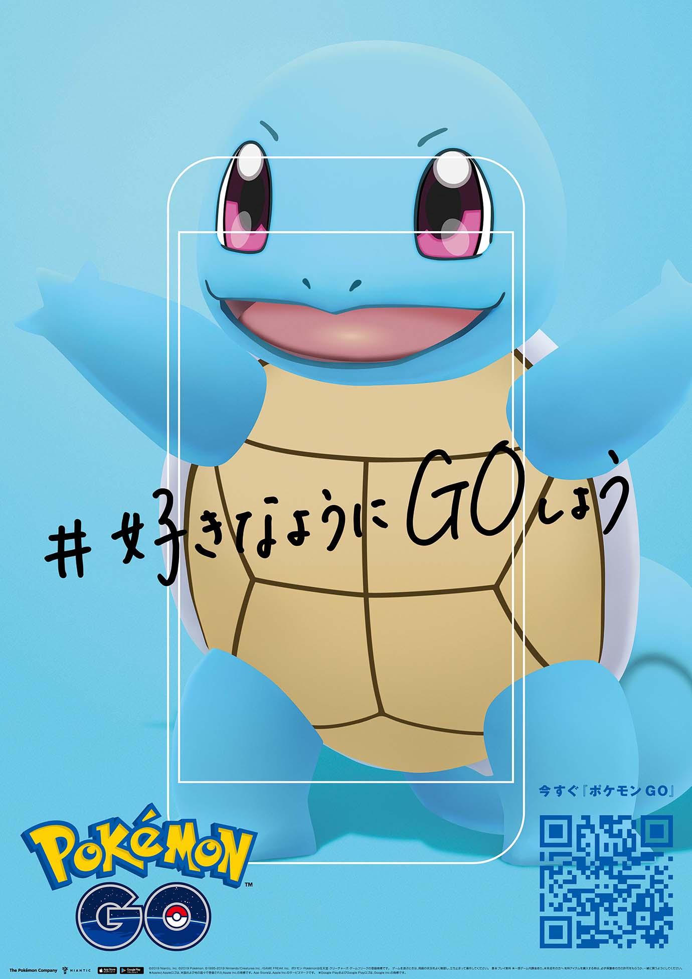 pokemon-go-shibuya4