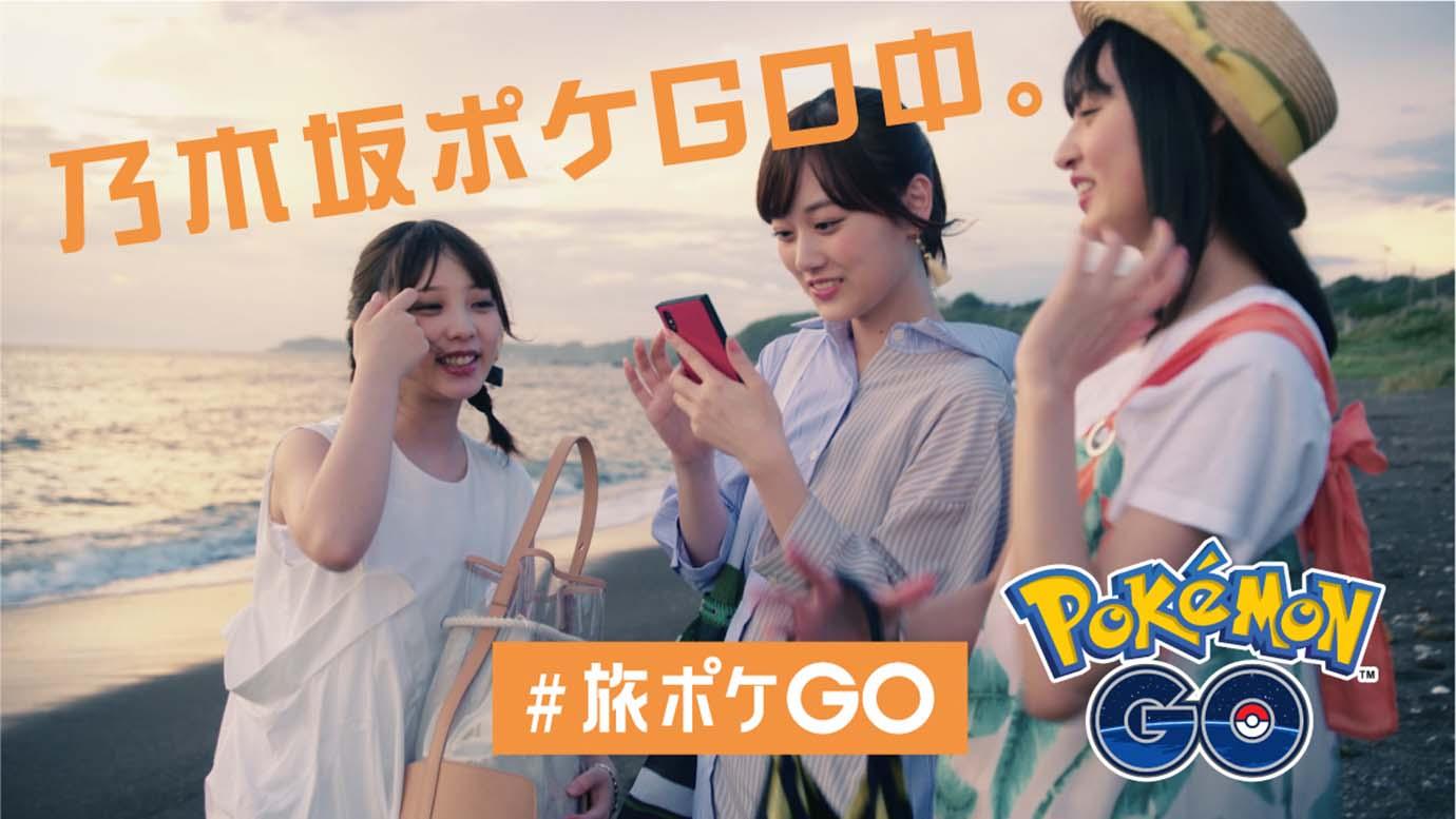 pokemon-go-shibuya7