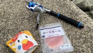 【現地取材】コンビニ食品でエビが釣れるらしいので実際に試してみた / 東京都の荒川にテナガエビを釣りに行く