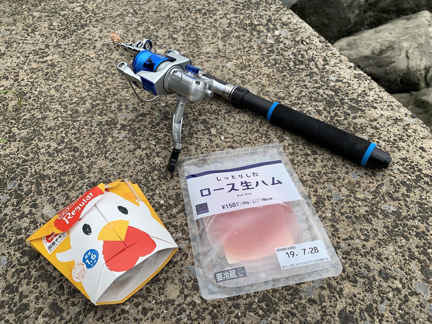 tenagaebi-arakawa-tsuri4