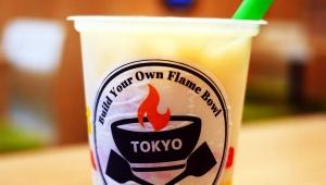 【流行グルメ】吉野家が一店舗だけでタピオカミルクティーを販売 / 独特なスッキリした美味しさ
