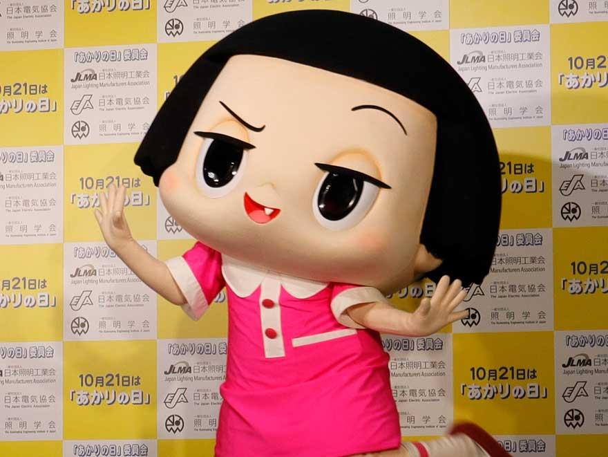 akarichiko