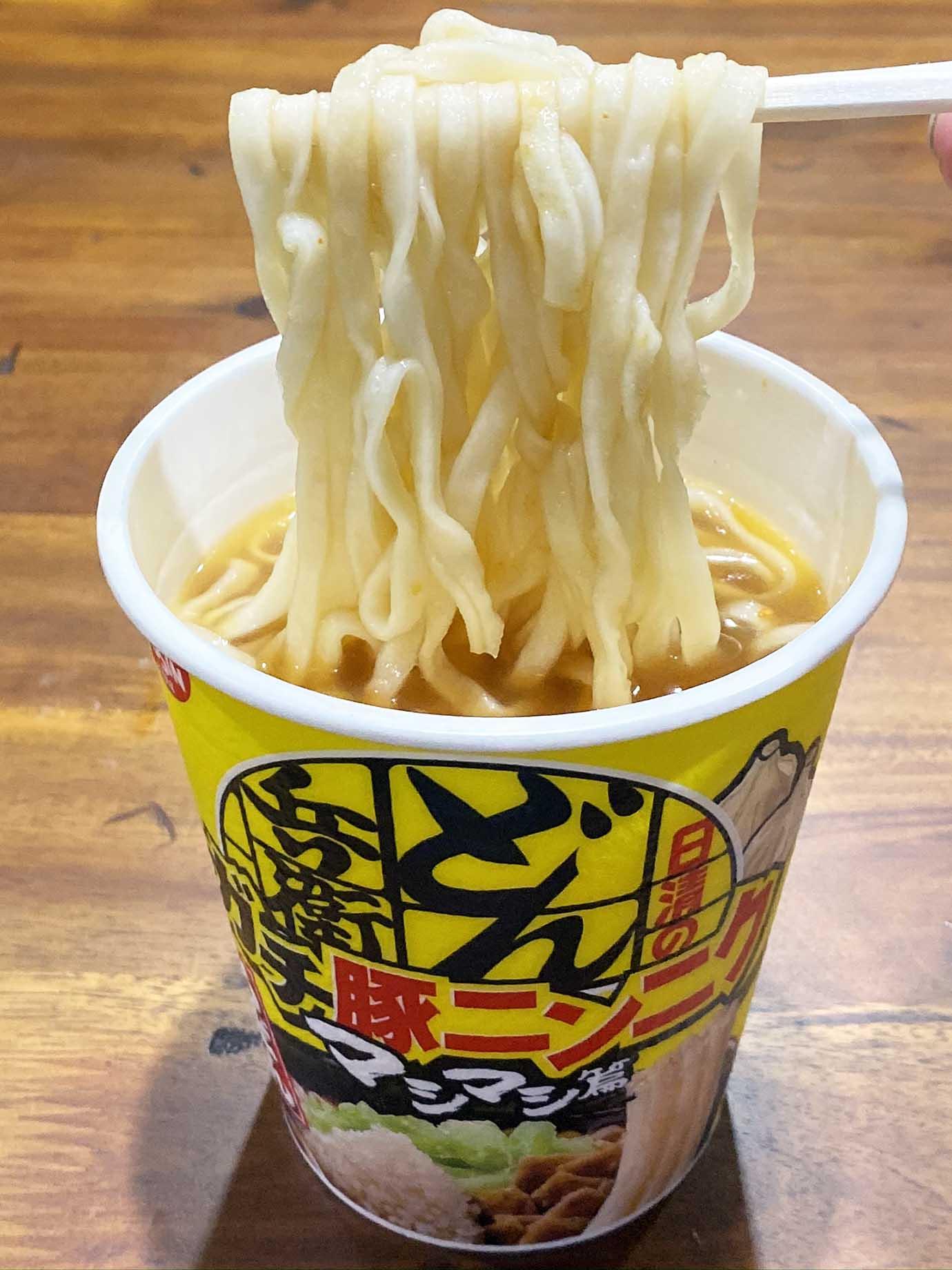 donjiro-nissin1