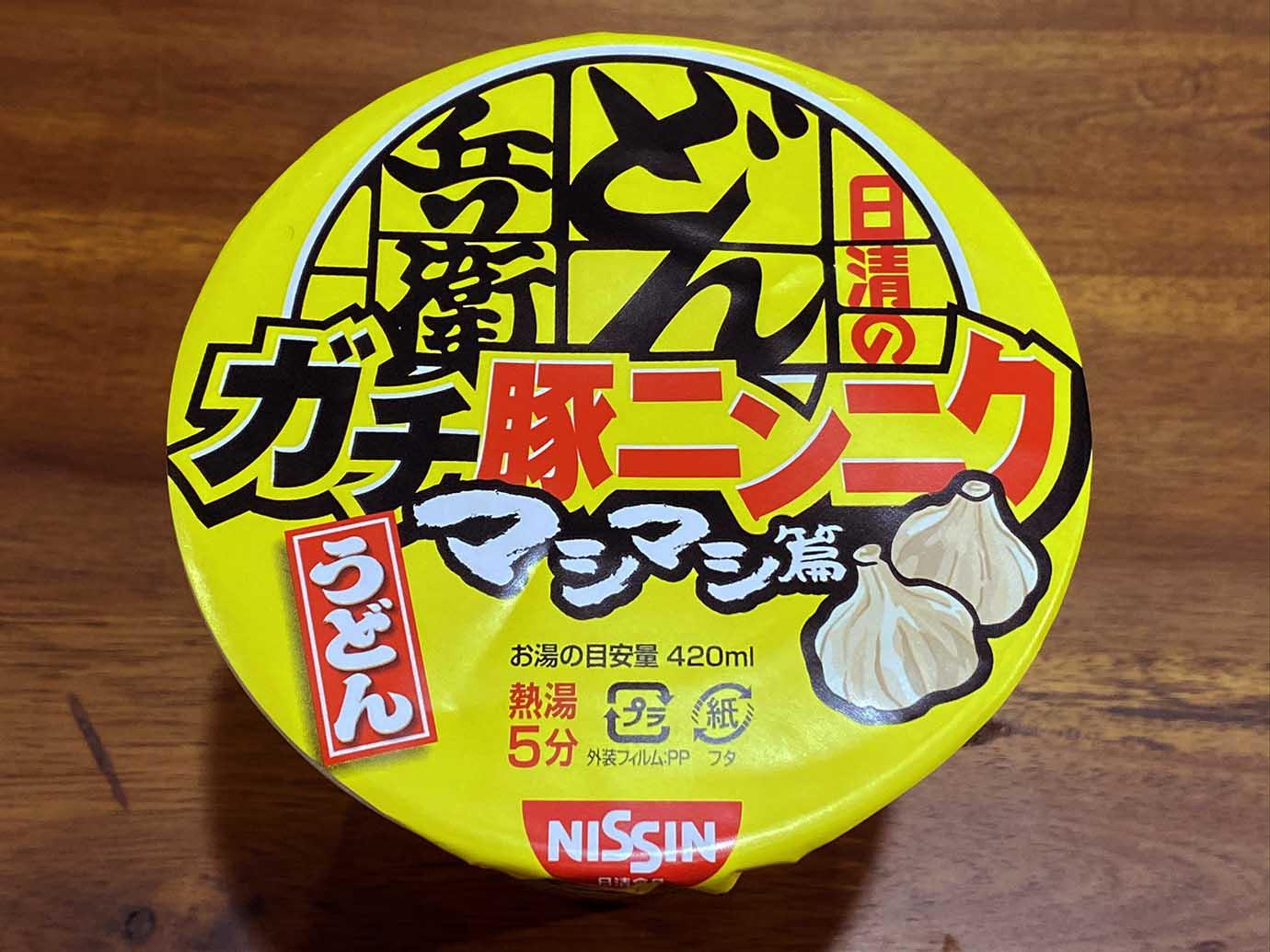 donjiro-nissin6