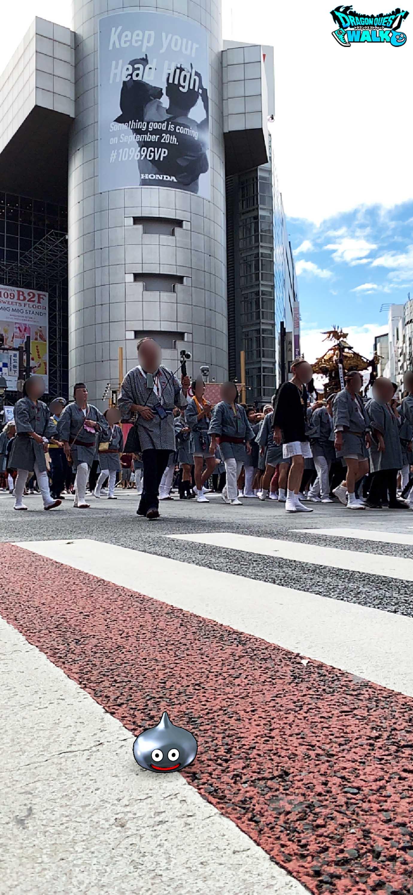 dqw-omiyage-tokyo-shibuya4-8k