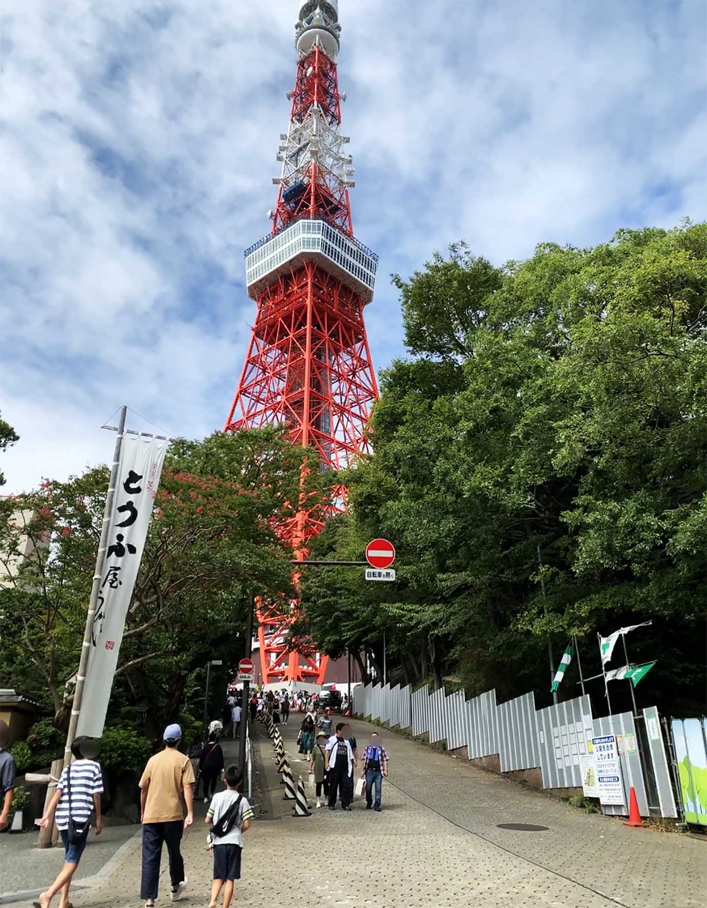 dqw-tokyo-tower1