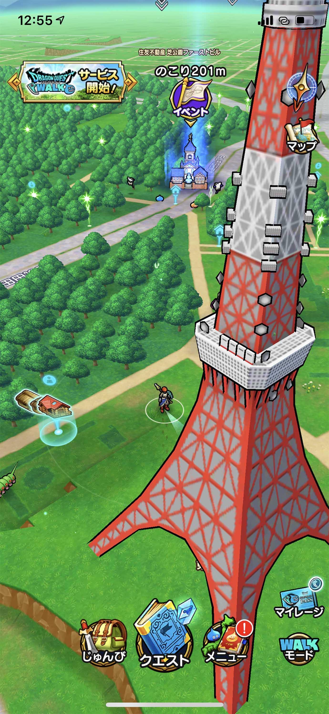 dqw-tokyo-tower3